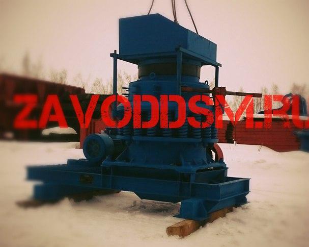 Как работает конусная дробилка ксд-600 дробилка ксд в Волхов