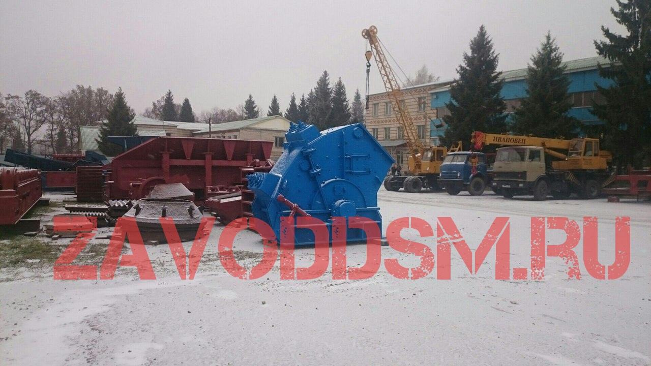 Роторные дробилки др в Зима зернодробилка бытовая электрическая стоимость