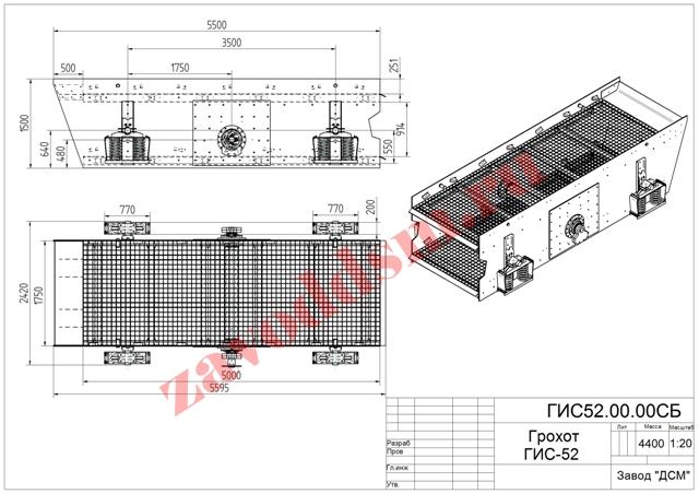 Производитель грохота гис-52 гил-63