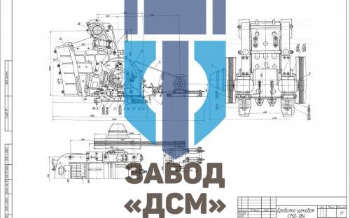 Дробилка щековая СМД-184 Чертеж
