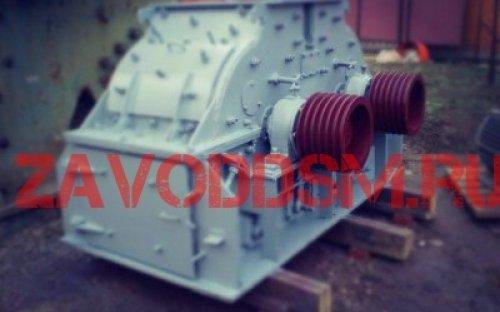 Молотковая дробилка ДСДМ-500 (СМД-500)