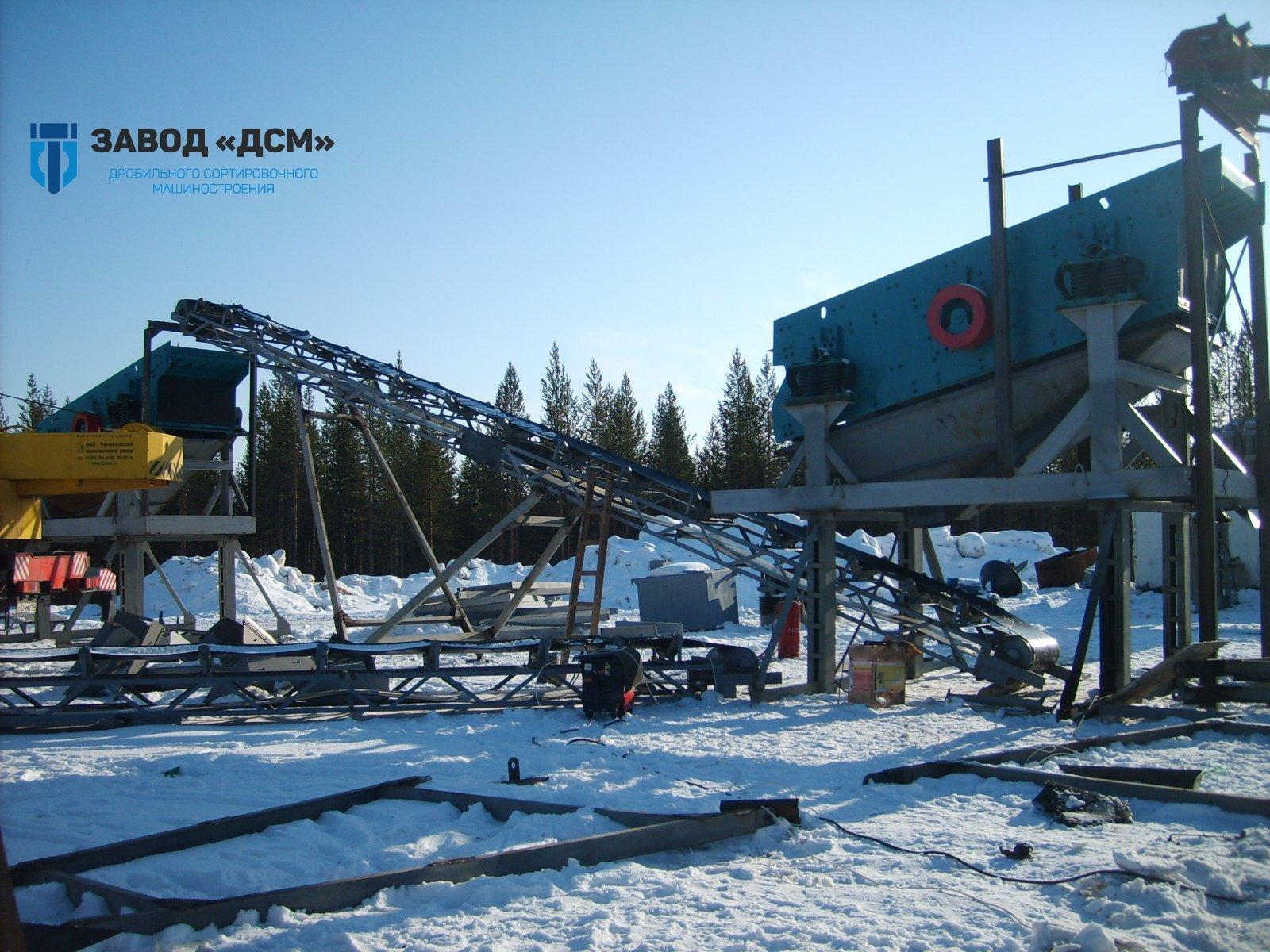 Дробильно сортировочная установка в Зима молотковая дробилка в Братск