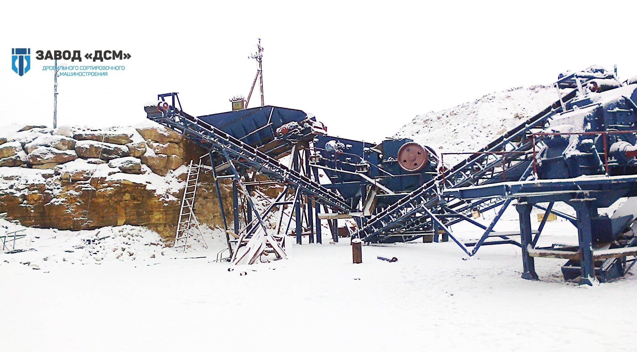 Дробильно сортировочное оборудование в Зима молотковая дробилка цена в Туапсе