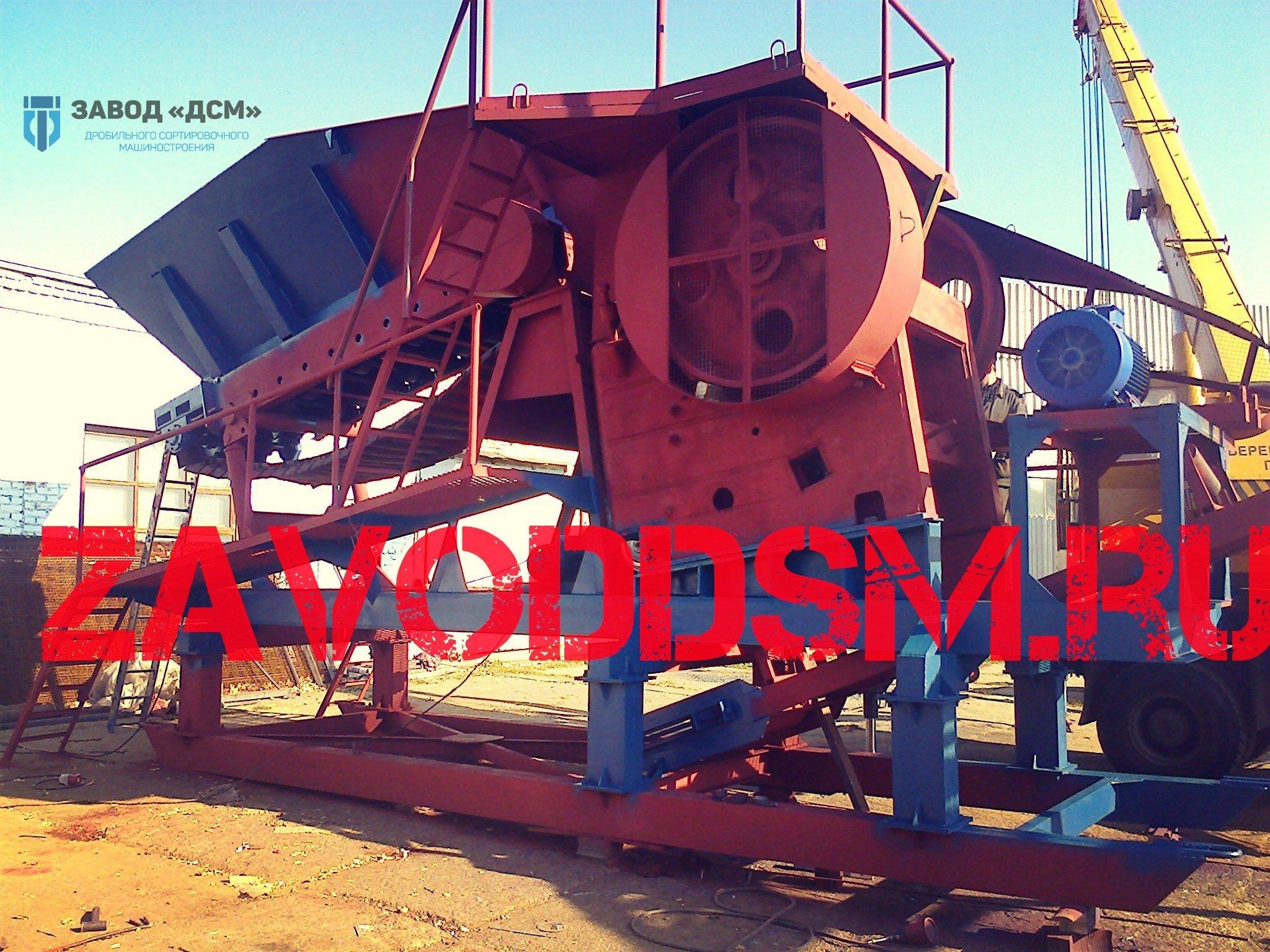 Дробильно сортировочная установка в Реж щековая дробилка в Узловая