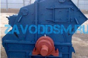 Роторная дробилка ДСМДР–85 (СМД–85, СМД–85а)